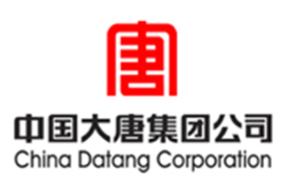 中国大唐集团